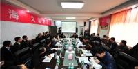 青海义海公司大煤沟矿顺利通过国家一级安全生产标准化考核验收 - 安全生产监督管理局