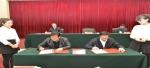 王予波在全省综合医改工作会议上强调:要深入贯彻新时代党的卫生健康工作方针推动医药卫生体制改革向纵深发展 - 卫生厅