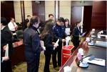 省高院认真接受民族团结进步创建工作专项考核 - 法院