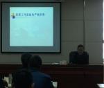 青海省残联开展保密知识培训专题讲座 - 残疾人联合会