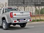 image006.jpg - 青海热线