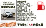 image058.jpg - 青海热线