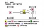 image060.jpg - 青海热线