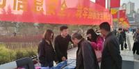 """青海省开展""""4.15""""国家安全教育日宣传活动 - 通信管理局"""
