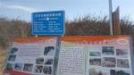 省政府法制办、省交通运输厅开展《青海省农村公路条例》省内调研 - 法制办