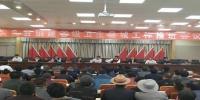 尖扎县召开创建省级卫生县城工作推进会 - 卫生厅