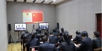 """达日法院组织参加省高院召开""""用两到三年时间基本解决执行难""""动员部署视频会议 - 法院"""