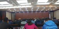 省水文局召开2018年职工代表大会(图) - 水利厅