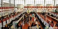 557家企业11865个岗位 我省举办私营企业与高校毕业生专场招聘会 - Qhnews.Com