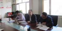 黄南州红十字会召开2018年度党风廉政建设工作安排部署会议 - 红十字会