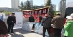 青海省通信管理局组织开展防灾减灾宣传活动 - 通信管理局