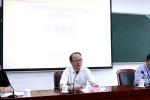 国家法官学院青海分院举办全省法院党组织纪检委员和监察干部培训班 - 法院