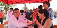 青海省开展全国助残日主题宣传活动 - 残疾人联合会
