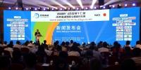 第十七届环青海湖国际公路自行车赛新闻发布会在北京召开 - Qhnews.Com