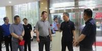 互助法院到河南省法院考察学习执行工作 - 法院