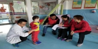 """康复中心为儿童福利院残疾儿童开展辅助器具适配""""助残日省""""活动 - 残疾人联合会"""
