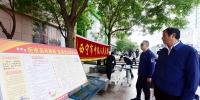 青海法院开展防范和处置非法集资集中宣传活动 - Qhnews.Com