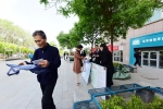 省高级人民法院开展防范和处置非法集资集中宣传活动 - 法院