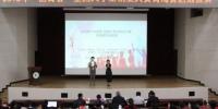 """团省委举办""""创青春""""大学生创业大赛 - Qhnews.Com"""