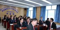 果洛中院深入学习贯彻《中华人民共和国监察法》 - 法院