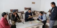 青海省残联党组书记、理事长曹晓赴海西州等地 调研残疾人脱贫攻坚等工作 - 残疾人联合会