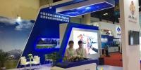 果洛机场RNP AR技术成果代表青海民航参加首届民航科教创新成果展 - Qhnews.Com