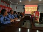 我局深入城东区杨家巷社区开展创城文明志愿服务活工作活动 - 公安局