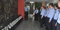 大通县公安局组织民警参观西宁市检察院法治警示教育基地 - 公安局