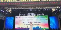巩固提升创建成果  推动绿色协调发展  共建共享幸福西宁 - Qhnews.Com