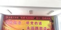 """黄南州中级人民法院开展""""七·一""""前夕慰问困难党员活动 - 法院"""