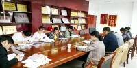 """河南县法院党支部召开""""回顾党的光辉历程,回望改革开放40年伟大成就""""主题组织生会 - 法院"""