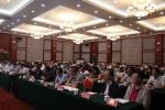 2018年全省朝觐工作会议在西宁召开 - 民族宗教局