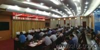 省交通运输厅传达学习全国组织工作会议精神 - 交通运输厅