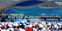 第十七届环青海湖国际公路自行车赛激情开幕 - Qhnews.Com
