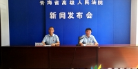 青海省高级人民法院公布5起拒不执行判决裁定罪典型案例 - Qhnews.Com