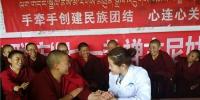 手牵手创建民族团结  心连心关爱僧侣健康 - 红十字会