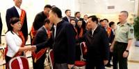 青海省召开2018年度退役士兵安置工作会议 - 民政厅