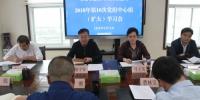 省安全监管局  青海煤监局迅速传达学习全省组织工作会议精神 - 安全生产监督管理局