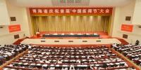 """省政府召开庆祝首届""""中国医师节""""大会 - 卫生厅"""