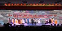 """省卫生计生委举办庆祝首届""""中国医师节""""文艺演出 - 卫生厅"""