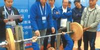 省运会残疾人项目圆满完赛 - Qhnews.Com