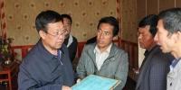 青海省残联第四工作组到海南州调研残疾人脱贫攻坚工作 - 残疾人联合会