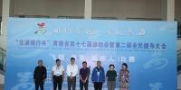 青海省第十七届运动会残疾人举重、飞镖比赛 在青海省体育学校举行 - 残疾人联合会