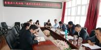 囊谦法院党支部召开2018年廉政文化建设月活动动员会 - 法院
