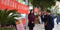 省交战办组织开展交通运输军民融合集中宣传日活动 - 交通运输厅