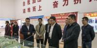 国家档案局巡查青海省交通运输厅扎倒公路项目档案管理工作 - 交通运输厅