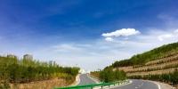 """努力践行""""一优两高"""" 深入打造绿色高速 - 交通运输厅"""