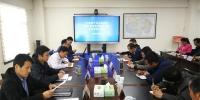 青海煤矿安全监察局召开煤矿事故风险分析平台项目建设启动会 - 安全生产监督管理局