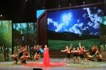 我省庆祝改革开放40周年暨民族团结进步主题演唱会举行 - Qhnews.Com