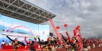 治多县举行创建全国民族团结进步示范县宣传日活动 - Qhnews.Com